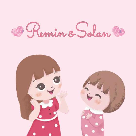 レミン&ソラン