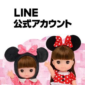 「レミン&ソラン」公式LINE@開始!おともだち登録お願いします♪
