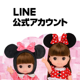 ずっと ぎゅっと レミン&ソラン公式LINE